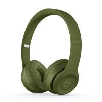 Beats Solo³ Wireless - Green